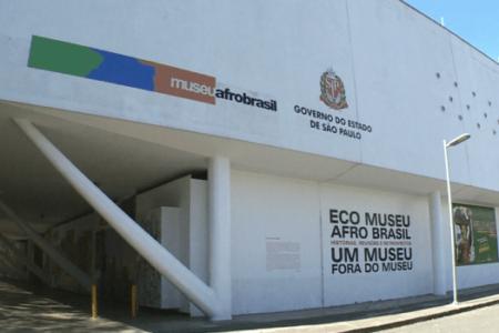 Fachada-museu-afro-brasil