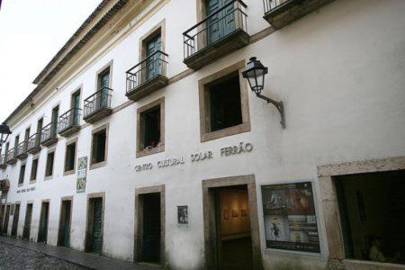 not-museu_abelardo_rodrigues-foto-agecom-bahia